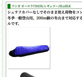 200m級の冬山とはびっくり〜(笑)