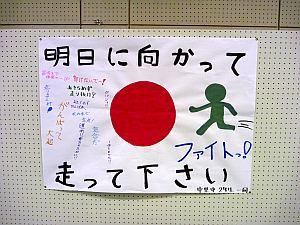 各所に中学生のポスターが。