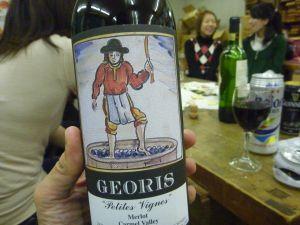 レアなワインらしい。美味。