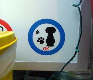 犬を縦に描いてあるのは珍しい。
