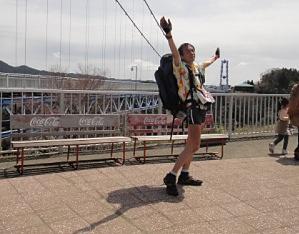 竜神橋にキタ!