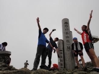 有志で登った塔ノ岳。