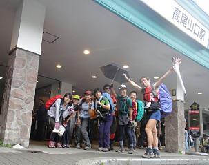 高尾山口駅前で。