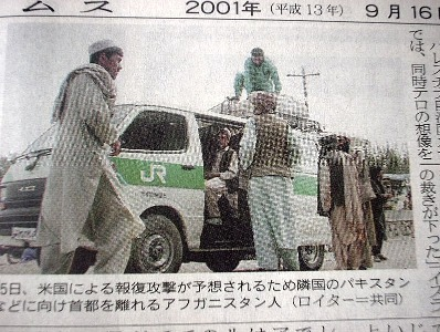 JR東日本、海外でも活躍(笑)