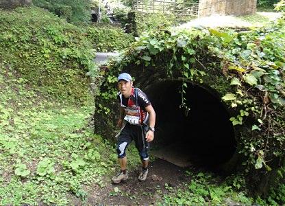 ふしぎなトンネル