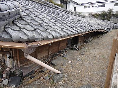 土石流被災家屋保存公園。