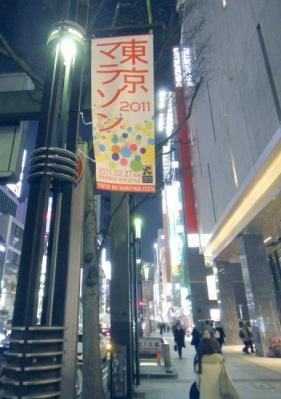 銀座は東京マラソンの旗がたくさん。