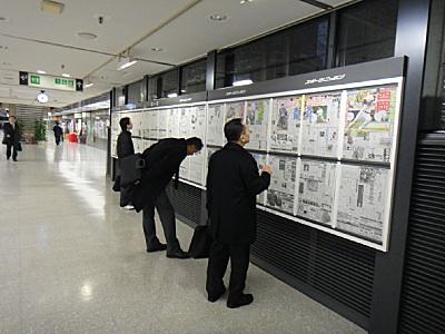 毎日新聞社1階なので、新聞が読み放題!