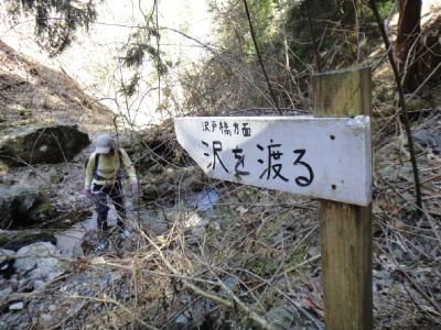 橋はあるが渡れない(>_<)