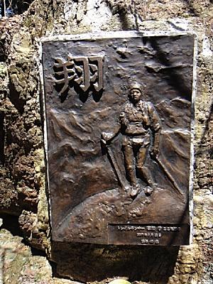 TTRで亡くなった方の祈念碑が。