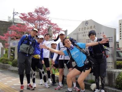 富士登山競走の聖地をスタート