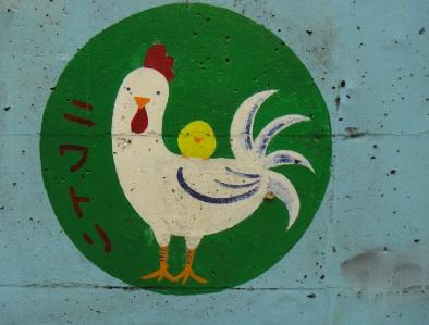 中野駅の壁画のニワトリ