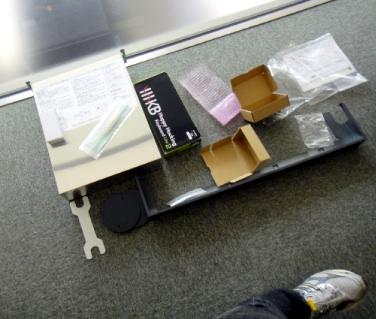 申請用紙のATMみたいな機械の中に組み込まれるHHK。さすがにプロじゃない(笑)
