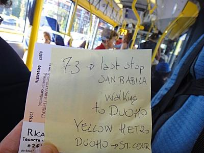 あんちゃんが書いたミラノへの乗り換え案内。