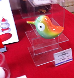カワイイけど、値段が可愛くない3650円