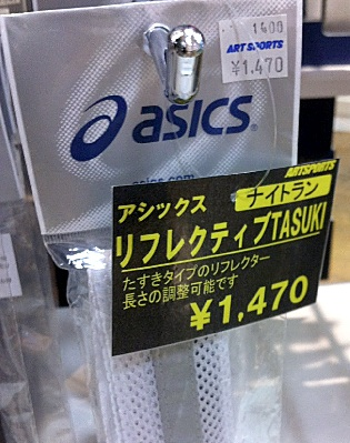 クリールのオマケなのに、こんな値段が。ヤフオクだぁ〜(笑)