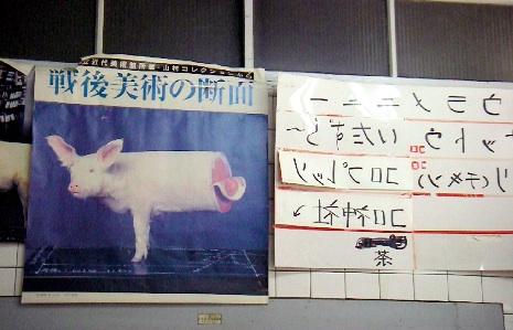 肉屋さんの裏メニュー。