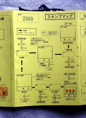 大阪府チャレンジ登山の案内がキタ。