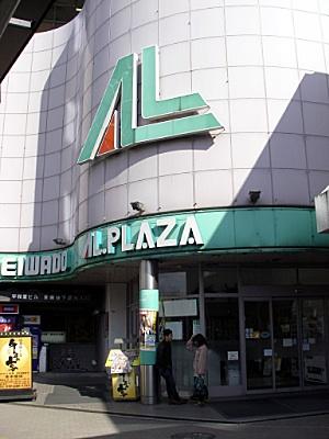 パクリ発見!滋賀県ではスーパーのマークらしい(笑)