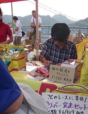 K☆様のサイン本大好評〜