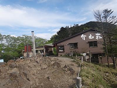 大菩薩峠の介山荘