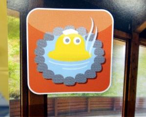 UFOが温泉に入ってるみたい。丹波山村のマスコット