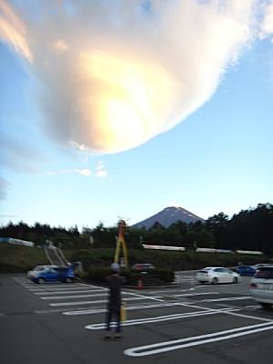 富士山みたいな雲があった