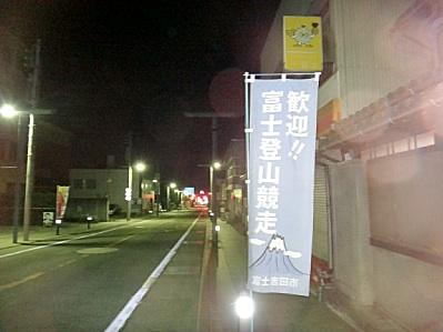 街中にも幟が溢れとる。