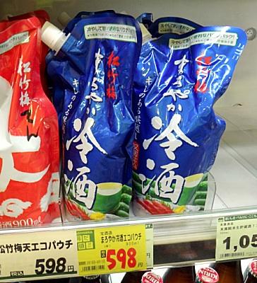 思わず買いそうになった日本酒。