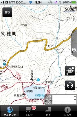 実は地図が2箇所しか用意されておらず、評価低し(>_<)