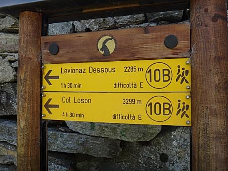 登り4時間半の案内