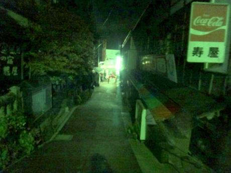 御岳神社まえの商店街