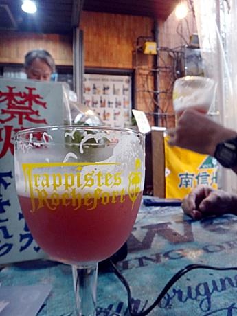 ブルーベリーのビール。