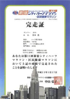 ドコモのビルは渋谷区じゃろ!