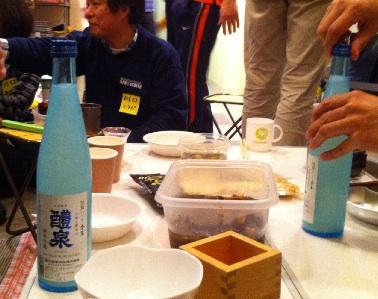 取扱注意の発泡日本酒。
