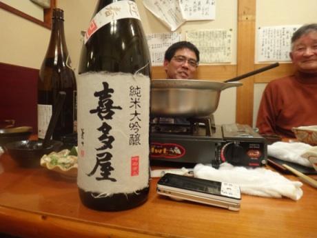 飲み放題だけど、美味な日本酒