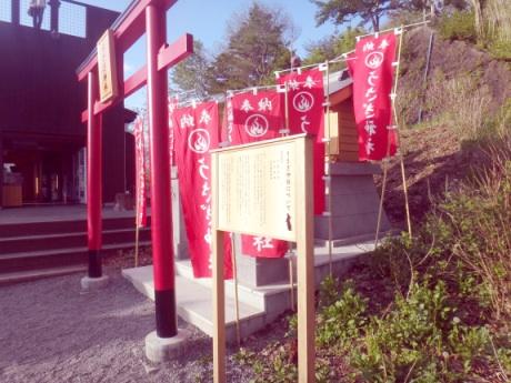 ウサギ神社、今度ゆっくり見てみたい。