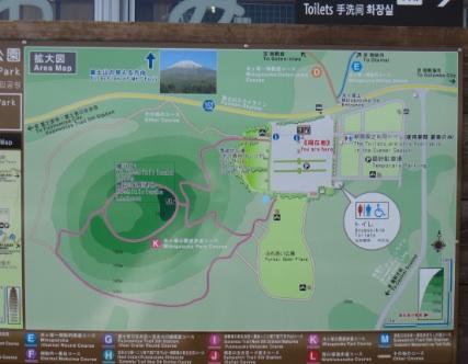 水ヶ塚公園でお鉢巡りができる!