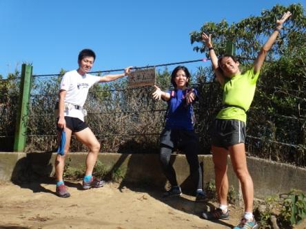 横浜最高峰に登頂成功
