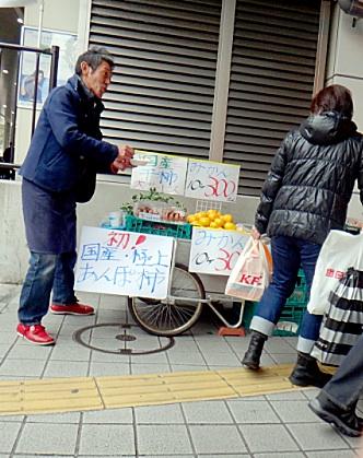 中野駅前のみかん売り場。オジサン実は洒落者かも