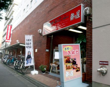 熊本県の店発見