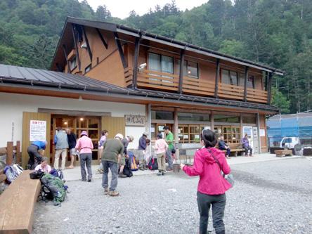 横尾山荘に変更した