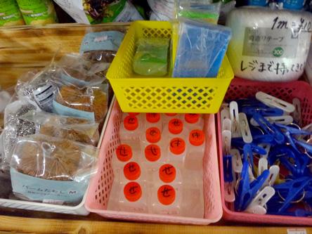 洗剤や洗濯バサミも小分けに販売してある