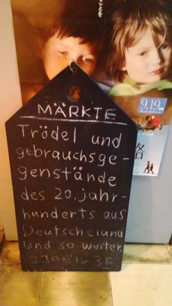 入り口の黒板からドイツしとる