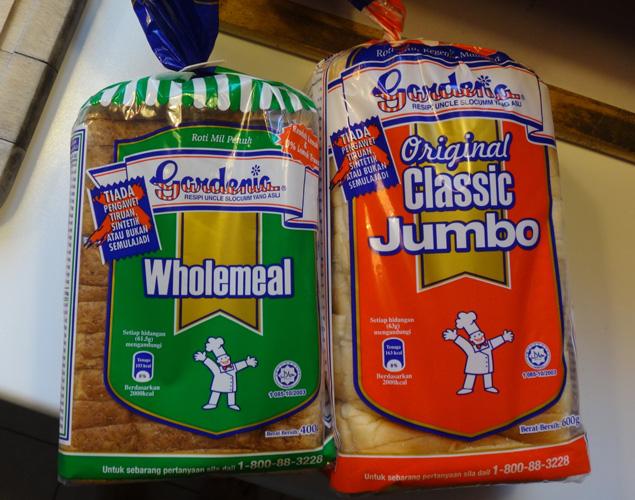 パンのアイコンがカワイイ