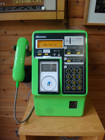 iPod付きの電話みたい