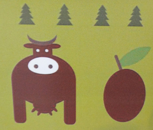 前からの乳牛も珍しい