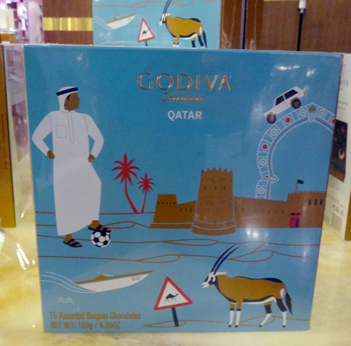 カタールのゴジバは、イタリアのヤツと同じ構成。でも値段は倍