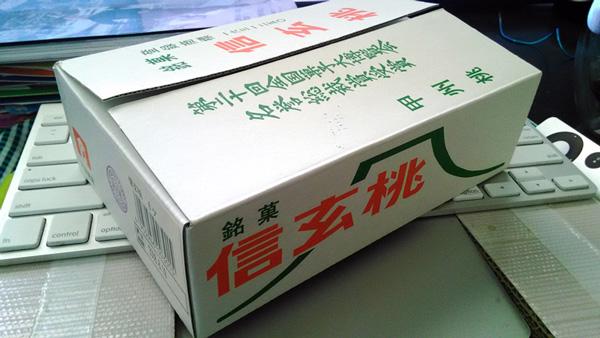 ずっと家にあった信玄餅の箱と思いきや、ももだったw