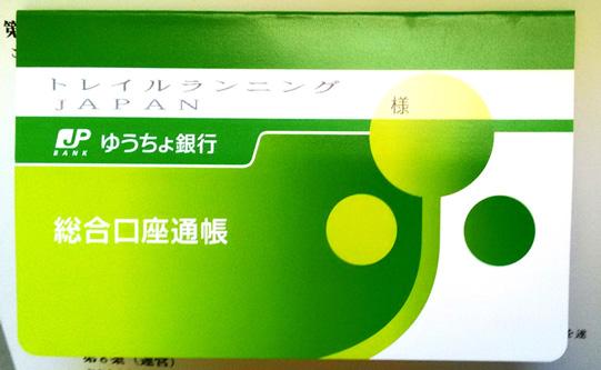 大胆な名前だこと(^o^)